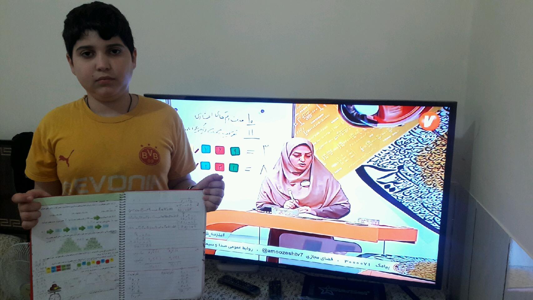 پایان سال تحصیلی دانش آموزان با مدرسه تلویزیونی ایران