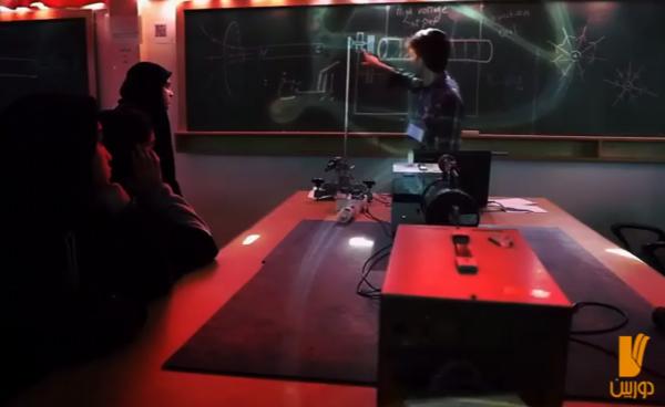 مرکز علوم و #ستاره_شناسی تهران