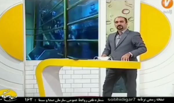 فقط در ایران اتفاق می افتد!