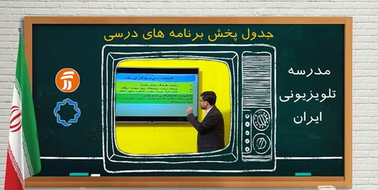 حسینی: دریچه مدرسه تلویزیونی برای تمام ناشنوایان باز است