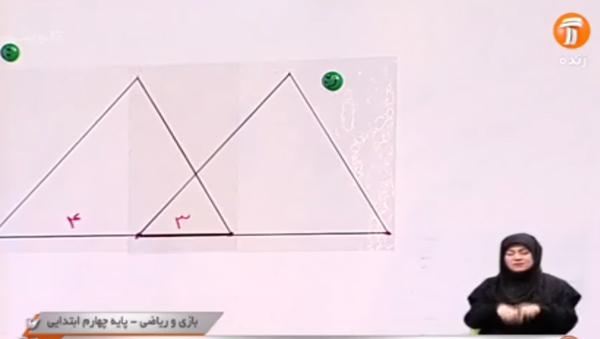 پایه چهارم ابتدایی (شبکه آموزش) بازی و ریاضی - اندازه گیری طول/ ۴ بهمن