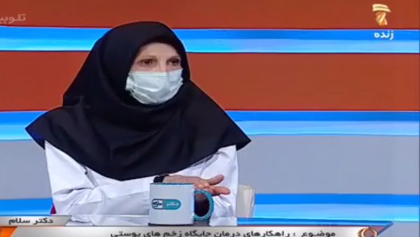 دکتر سلام شبکه آموزش رفع، از بین بردن و درمان انواع اسکار